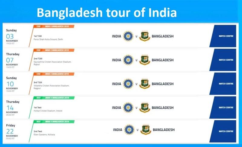 भारत vs बांग्लादेश टी-20 सीरीज कार्यक्रम