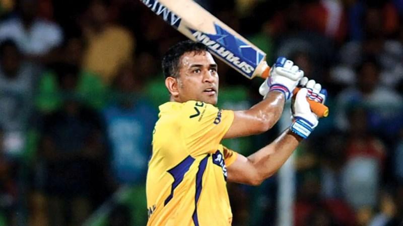 IPL 2021 सभी टीमों के कप्तानों की लिस्ट: MS Dhoni