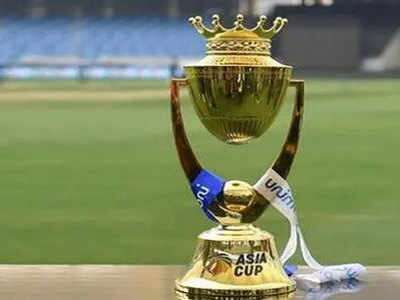 Asia Cup cancelled