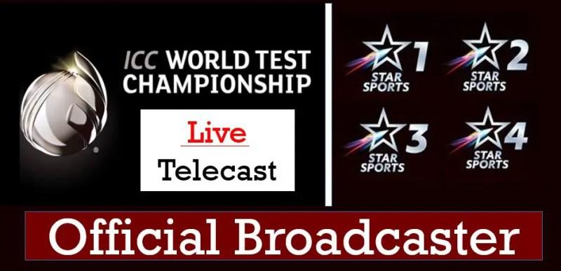 WTC फाइनल भारत vs न्यूजीलैंड लाइव प्रसारण