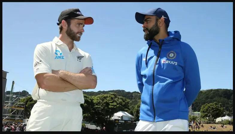 WTC फाइनल भारत vs न्यूजीलैंड हेड टू हेड