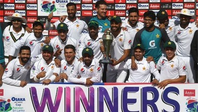 Pakistan defeats Sri Lanka in 2nd Test 1