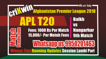 Today Match Prediction NAN vs BAL 9th APL T20 Match