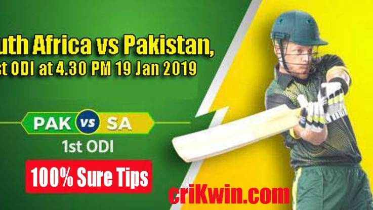PAK vs SA Today Match Reports 1st ODI 100% Sure Match Prediction