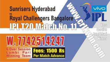 IPL 2019 RCB vs SRH 11th Match Prediction Tips Who Win Today