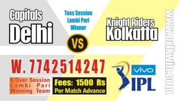IPL 2019 DC vs KKR 26th Match Prediction Tips Who Win Today