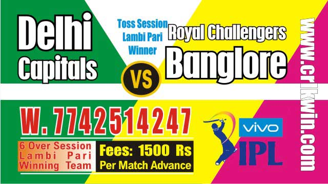IPL 2019 Banglore vs Delhi 20th Match Prediction Tips Who Win Today