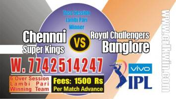IPL 2019 CSK vs RCB 39th Match Prediction Tips Who Win Today