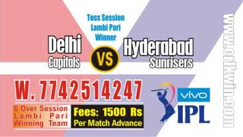 IPL 2019 DC vs SRH 30th Match Prediction Tips Who Win Today