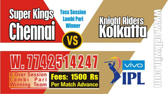 IPL 2019 KKR vs CSK 23rd Match Prediction Tips Who Win Today