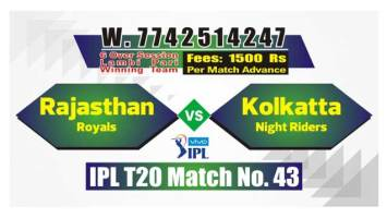 IPL 2019 RR vs KKR 43rd Cricket Match Prediction 100% Sure
