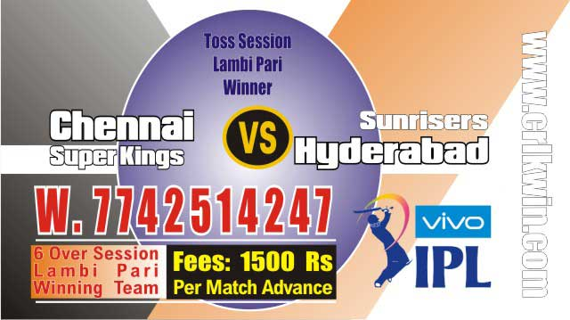 IPL 2019 SRH vs CSK 41st Match Prediction Tips Who Win Today