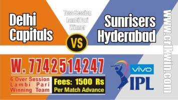 IPL 2019 SRH vs DC 16th Match Prediction Tips Who Win Today