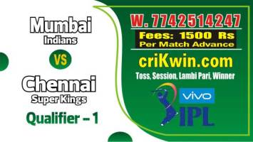 CSK vs MI Qualifier 1 Match IPL Cricket Match Prediction 100% Sure