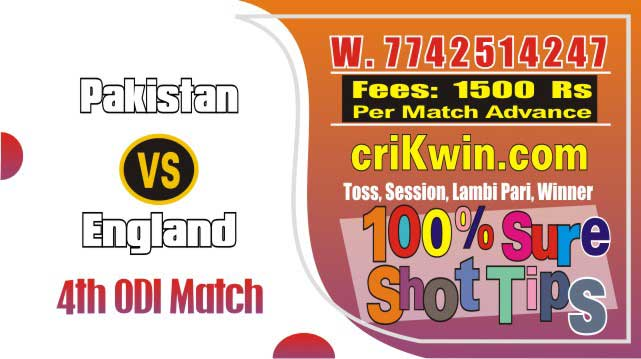 Cricket Match Prediction 100% Sure Pak vs Eng 4th ODI Reports Free