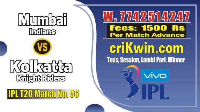 IPL Match Today KKR vs MI 56th Cricket Match Prediction 100% Sure