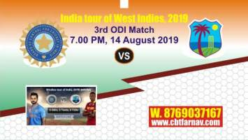 Today Match Prediction India vs West Indies Who will win Ind vs WI Dream11 Reports