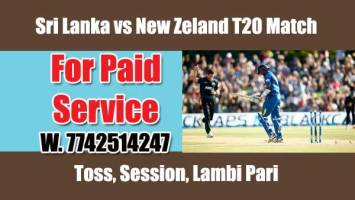 NZL vs SL T20 Match Prediction Tips