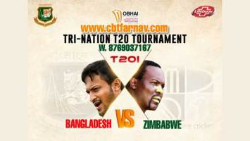 Tri Series Today Match Prediction Raja Babu Ban vs Zim 4th Match Who will win today Ban vs Zim