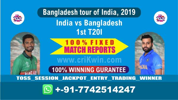 1st T20 Today Match Prediction Ban vs Ind Match Who Will Win Today 100% Sure