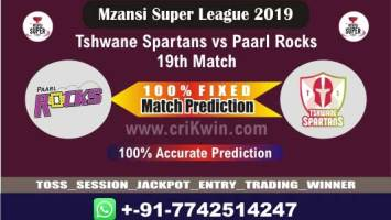 MSL T20 2019 Today Match Prediction PR vs TST 19th, Who Will Win