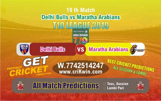T10 League 2019 Today Match Prediction MAR vs DEB 19th Who Will Win