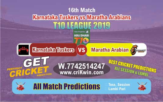 T10 League 2019 Today Match Prediction MAR vs KAT 16th Who Will Win