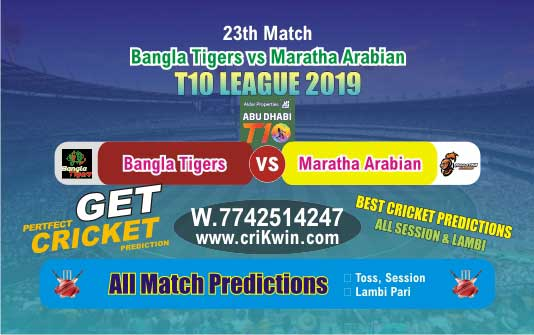 Today Match Prediction T10 League MAR vs BAT 23rd Match Win Tips