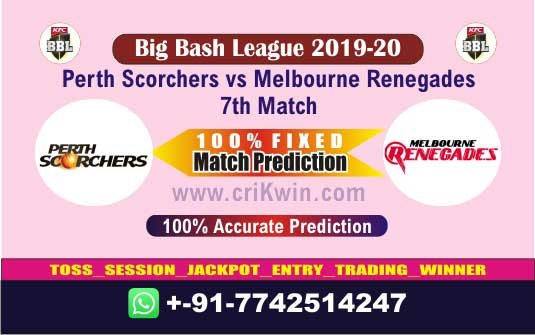 BBL T20 Today Match Prediction MLR vs PRS 7th 100% Sure Win