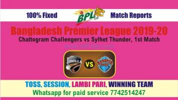 BPL T20 Today Match Prediction RAN vs CUW 2nd 100% Sure Win