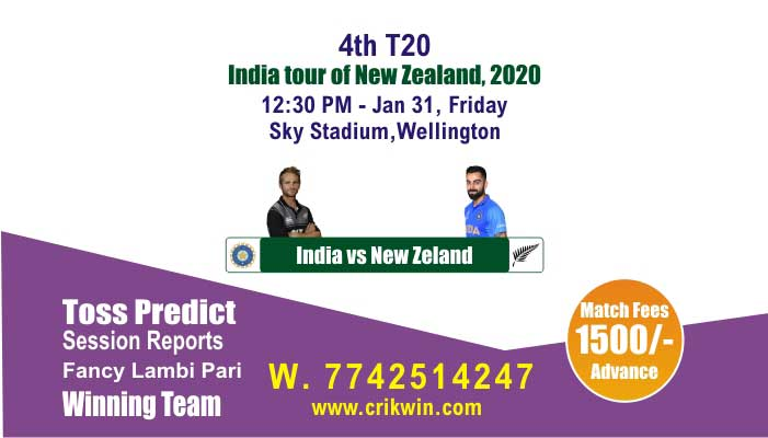 Ind vs NZ 4th T20 Today Match Prediction 100% Sure Win 31 Jan 2020
