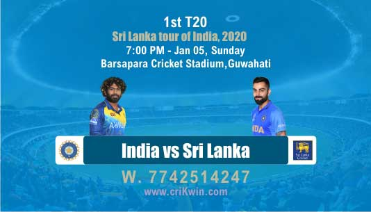 Sure Shot Today Match Prediction Ind vs SL 1st T20 100% Sure Win