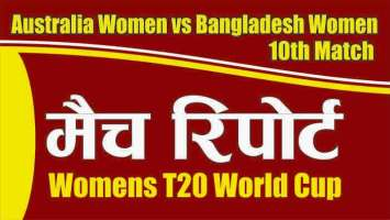 Today Match Prediction AUW vs BDW 10th ICC T20 world cup 100% Sure