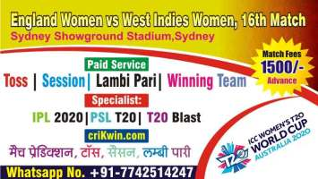 Sure Today Match Prediction WIW vs ENW 16th Womens WC T20 Win
