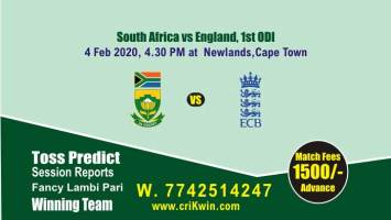 ODI Prediction Eng vs SA 1st ODI Today Match Prediction 100% Sure Win