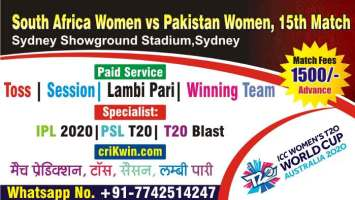 100% Sure Today Match Prediction PKW vs SAW 15th Womens WC T20