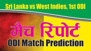 Today Match Prediction SL vs WI 2nd One Day ODI 100% Sure Win Tips