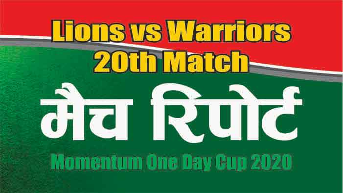 100% Sure Today Match Prediction