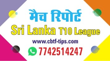 SL T10 PDC T10 Prediction tips logo