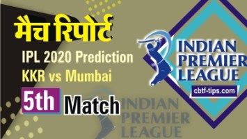 Betting Tips Mumbai vs Kolkatta 5th IPL T20 Match Sure Winner Prediction