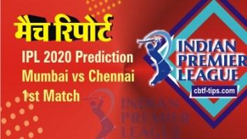 100% Sure Today Match Prediction CSK vs MI IPL T20 Win Tips