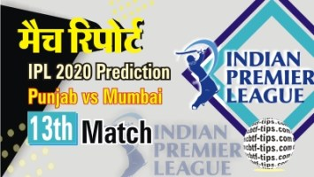 100% Sure Today Match Prediction MI vs KXIP IPL T20 Win Tips
