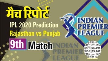 Betting Tips Punjab vs Rajasthan 9th IPL T20 Match Winner Prediction