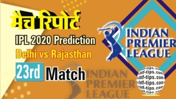 100% Sure Today Match Prediction DC vs RR IPL T20 Win Tips