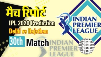 Delhi vs Rajasthan 30th T20 Match Prediction