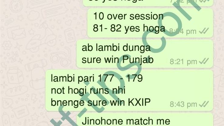 Today Match Prediction Kolkatta Knight Riders vs Royal Challengers Banglore 39th Match Who Will Win IPL T20 100% Sure? RCB vs KKR Indian Premier League 2020 Predictions
