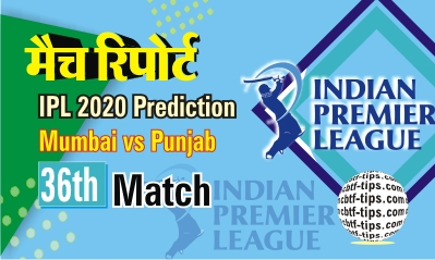 100% Sure Today Match Prediction KXIP vs MI IPL T20 Win Tips