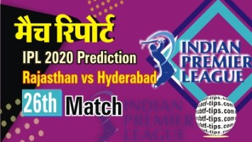 100% Sure Today Match Prediction RR vs SRH IPL T20 Win Tips