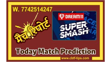 100% Sure Today Match Prediction WEL vs NK Super Smash T20 Win Tips