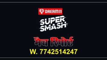 Today Match Prediction Canterbury vs Northern Knights 20th Match Who Will Win Super Smash T20 100% Sure? CK vs NK Super Smash Predictions